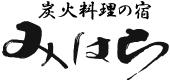 【公式】香住・佐津 民宿みはら